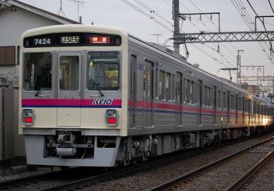 7424F+7010F 特急京王八王子行