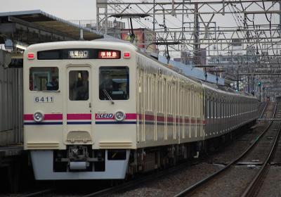 6411F+9006F 準特急高尾山口行