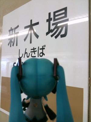 初音ミクin新木場駅