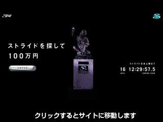 ハチ公の横に猿の銅像を新設(渋谷区)