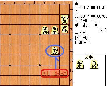 (新規棋譜)0手.gif
