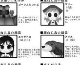 comike71_book03.jpg