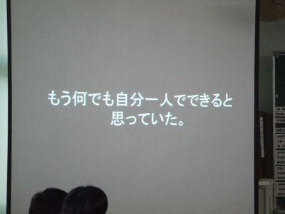 【shiho】自分一人で