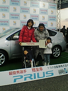 toyota cup 5