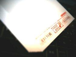 //blog-imgs-31-origin.fc2.com/k/o/s/kosstyle/IMG_0223.jpg