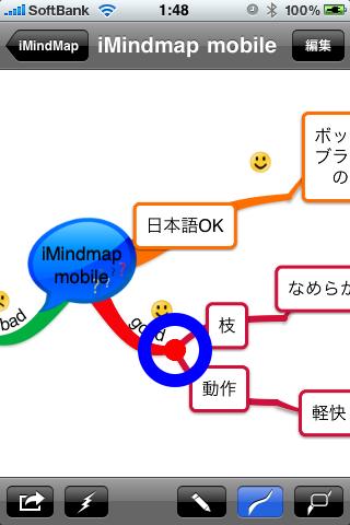 https://blog-imgs-31-origin.fc2.com/k/o/s/kosstyle/IMG_0405.png
