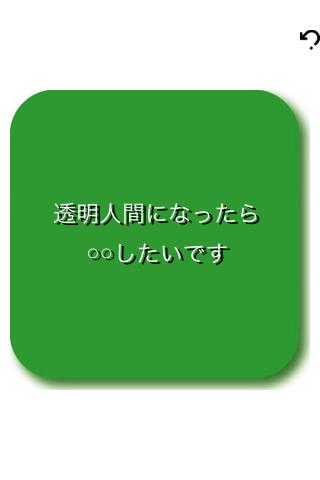 https://blog-imgs-31-origin.fc2.com/k/o/s/kosstyle/IMG_0767.png