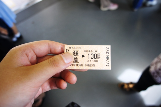 2010鎌倉1