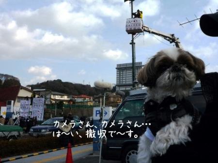 2010年箱根駅伝