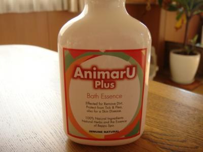 アニマー湯 1 ボトル