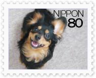[stamp01013121]pora-4B