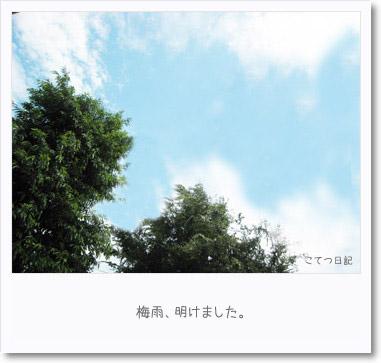 [photo14121147]090713-1