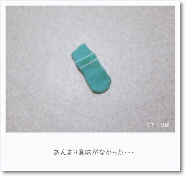 [photo22031668]090721-35