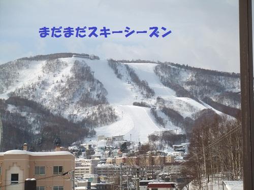 DSCF0589.jpg