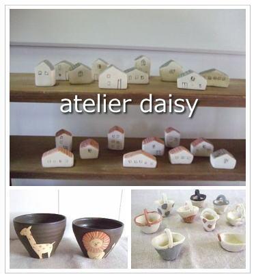 atelierdaisy-9-1.jpg