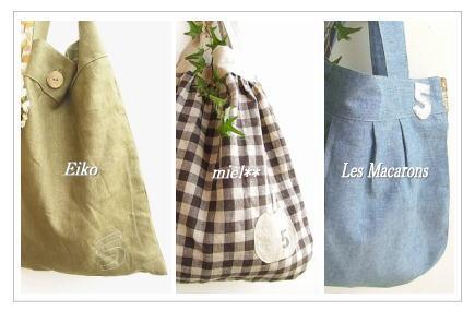 kotokoto-bag