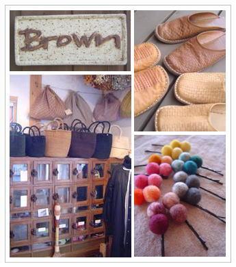 brown-9.jpg