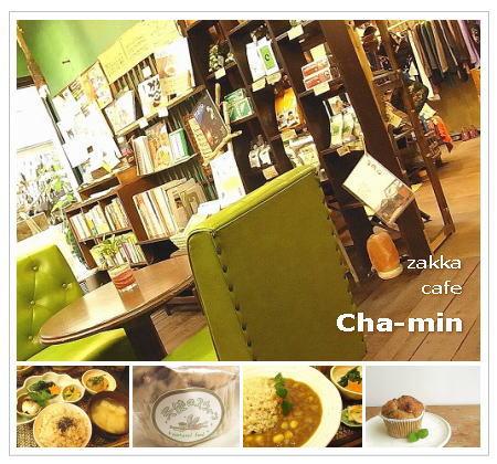 cha-min 5