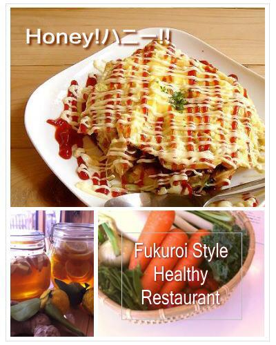 honey-9.jpg