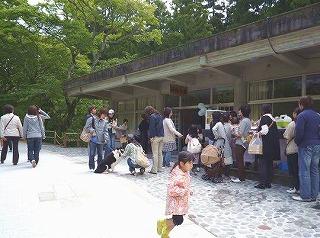 koto5-0904-food-kenshu-3.jpg