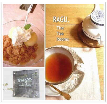 ragu the tea rooms 5