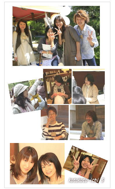 staff-5-1.jpg