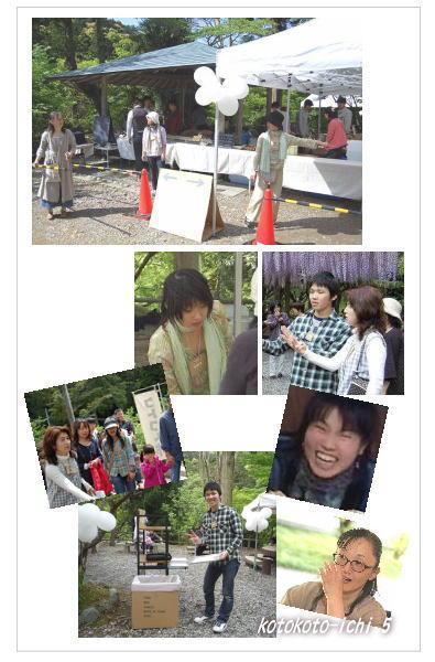 staff-5-2.jpg