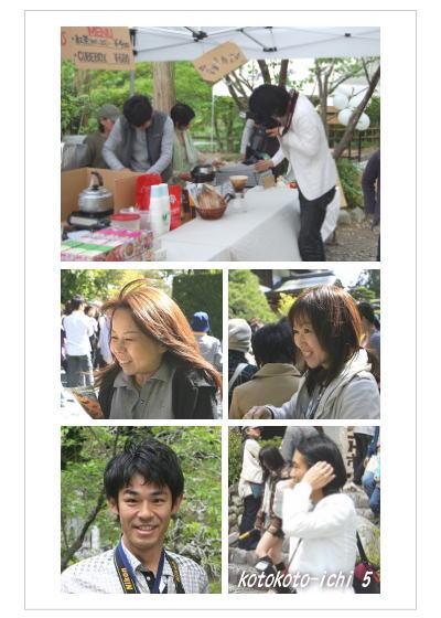 staff-5-4.jpg