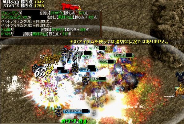 1_20110503025740.jpg