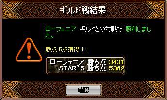 RedStone 11.04.03[01]_result