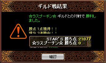 RedStone 11.04.08[02]_result