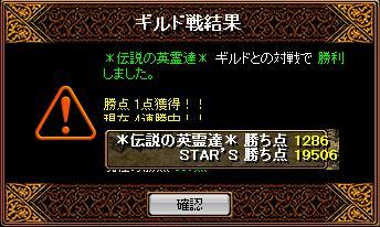 RedStone 11.04.10[03]_result