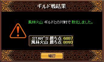 RedStone 11.04.12[01]_result