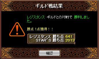 RedStone 11.04.17[00]_result