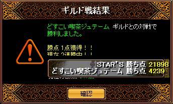 RedStone 11.04.22[01]_result