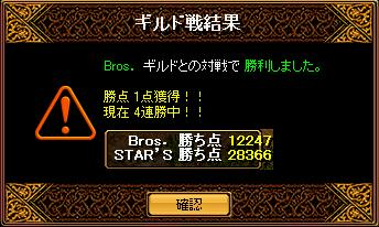 RedStone 11.04.28[03]_result