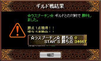 RedStone 11.04.29[08]_result