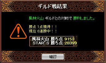 RedStone 11.05.01[01]_result