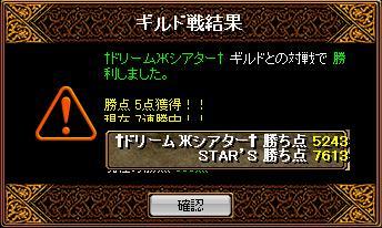 RedStone 11.05.08[01]_result