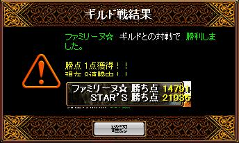 RedStone 11.05.10[00]_result