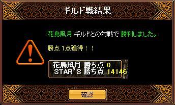 RedStone 11.06.03[01]_result
