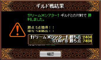 RedStone 11.06.05[00]_result