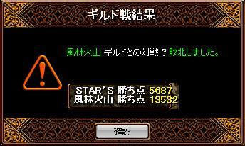 RedStone 11.06.07[01]_result