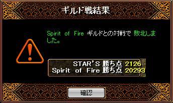 RedStone 11.06.12[00]_result