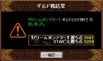 RedStone 11.06.15[00]_result