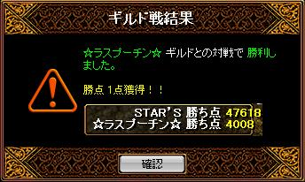 RedStone 11.06.26[00]_result