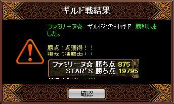 RedStone 11.06.28[00]_result