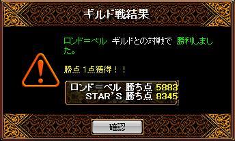 RedStone 11.07.17[01]_result