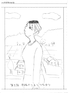 第3話(扉絵)
