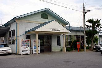 一日市場駅の駅舎